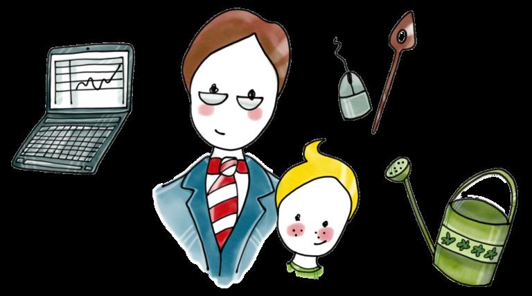 Vater-Coaching-erfolgreich-vaeter-kinder-mitzieht-Positiv-verändern-wollen-Vater-Familie-unterstützen-wie-helfen-alleinerziehender-Sorgen-Grenzen-richtigmachen-Frauensache-verändern-wichtig-Entwicklung-Kinder-Vaterrolle-trösten-helfen-Verantwortung-Mutter-Konflikten-Missverständnisse-menschlich-richtig- nicht perfekt-sinnvoll-partner-Beziehung-Erziehung-Probleme-mitzuhelfen-Liebe-Herz-da sein